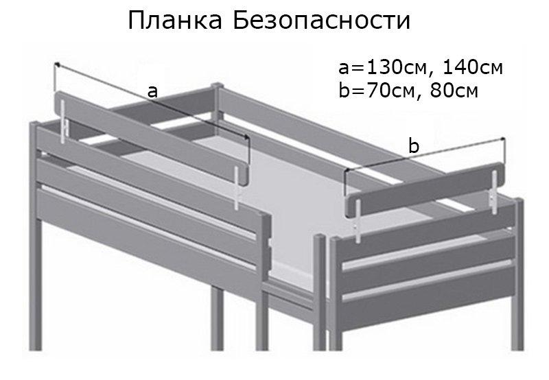Кровать Estella NOTE-PLUS / НОТА-ПЛЮС 10