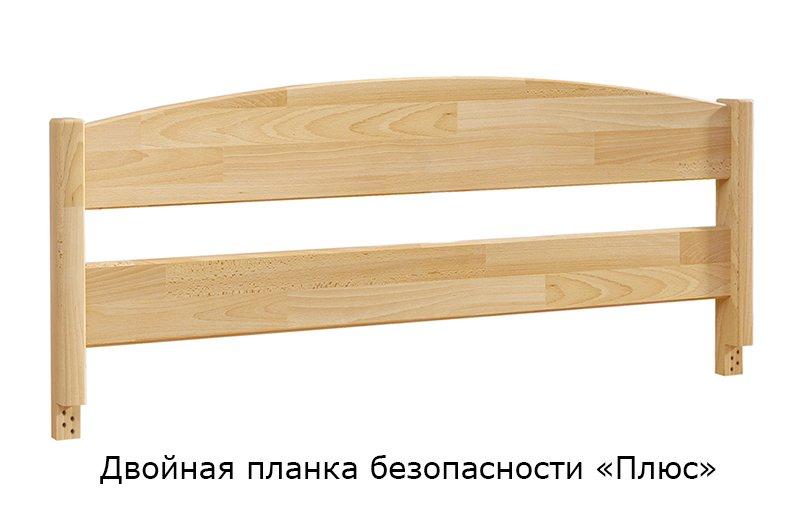 Кровать Estella NOTE-PLUS / НОТА-ПЛЮС 8